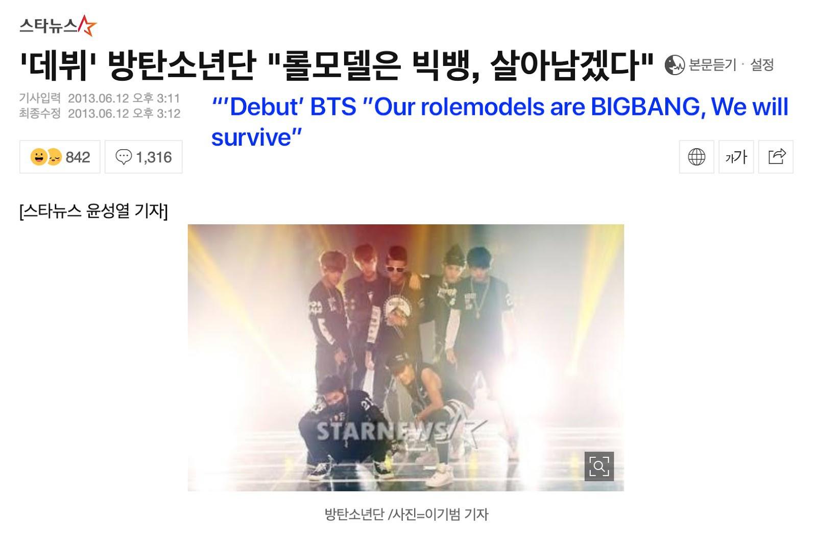 Rùng mình câu nói 6 năm trước của BTS sau chuỗi thành tích kỷ lục thế giới: Lời tiên đoán là có thật!