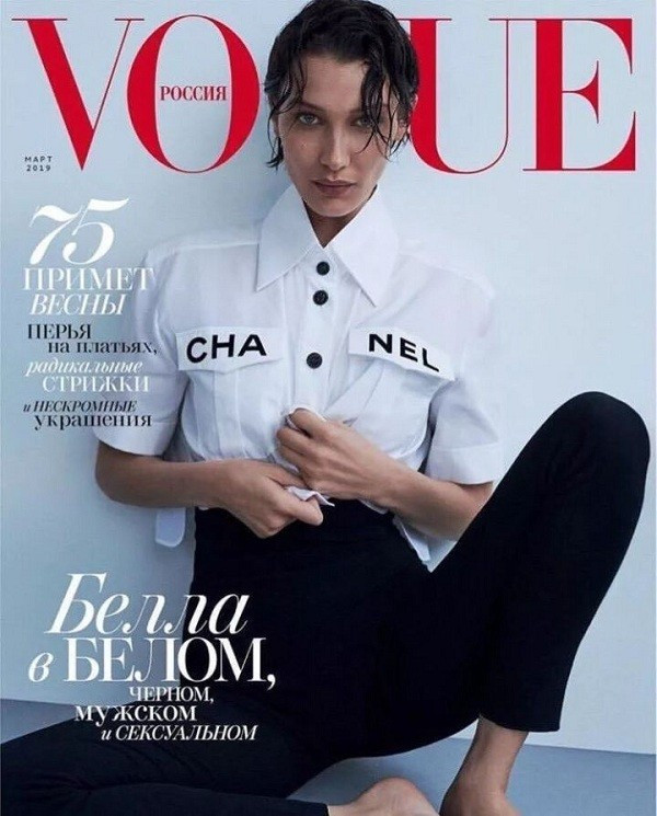 Lan Khuê, Châu Bùi, Jennie Black Pink thậm chí cả Phượng Chanel đại chiến chỉ vì chiếc áo crop-top 50 triệu