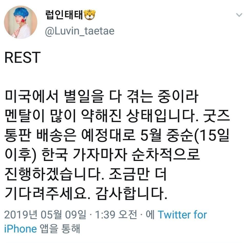 Hàng chục fansite của BTS đồng loạt đóng cửa và đây là lý do