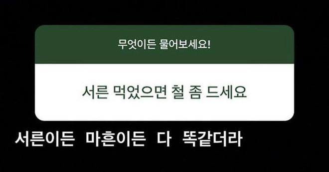 Taeyeon (SNSD) gây sốc khi tiết lộ bị trầm cảm đến mức phải dùng thuốc, fan lo lắng nghĩ tới vụ tự tử của Jonghyun