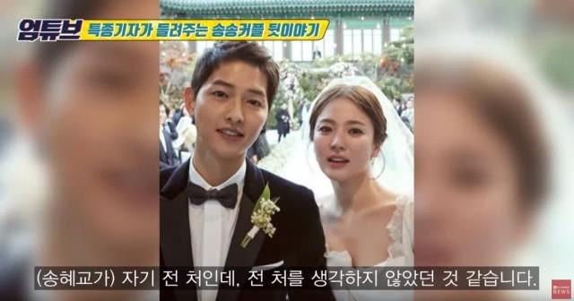 Báo Hàn đưa tin bố Song Joong Ki đau lòng đến mức chỉ nằm nhà, không hề hay biết chuyện ly hôn cho đến khi đọc tin