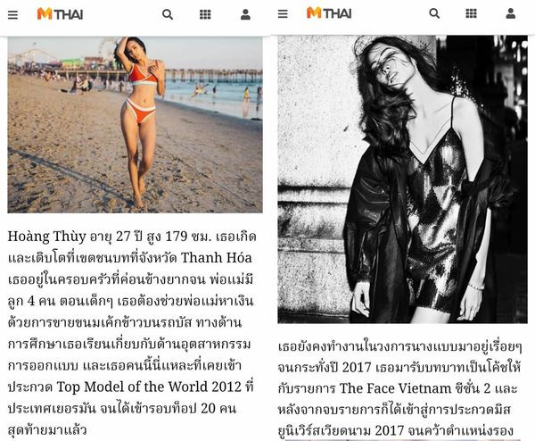 Báo Thái Lan khen ngợi Hoàng Thùy: Đầy kinh nghiệm, đáng để dè chừng tại Miss Universe