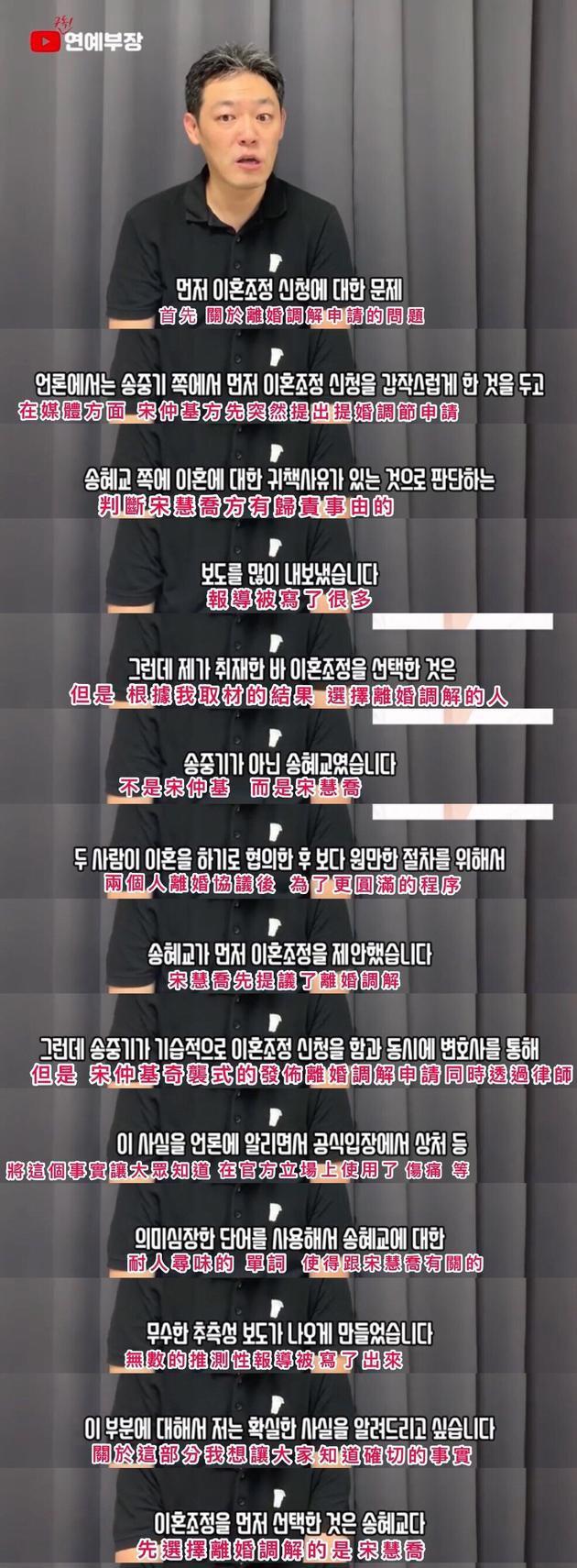 SỐC: Blogger nổi tiếng tiết lộ Song Hye Kyo là người đề nghị ly hôn đầu tiên, bị Song Joong Ki cướp quyền thông báo