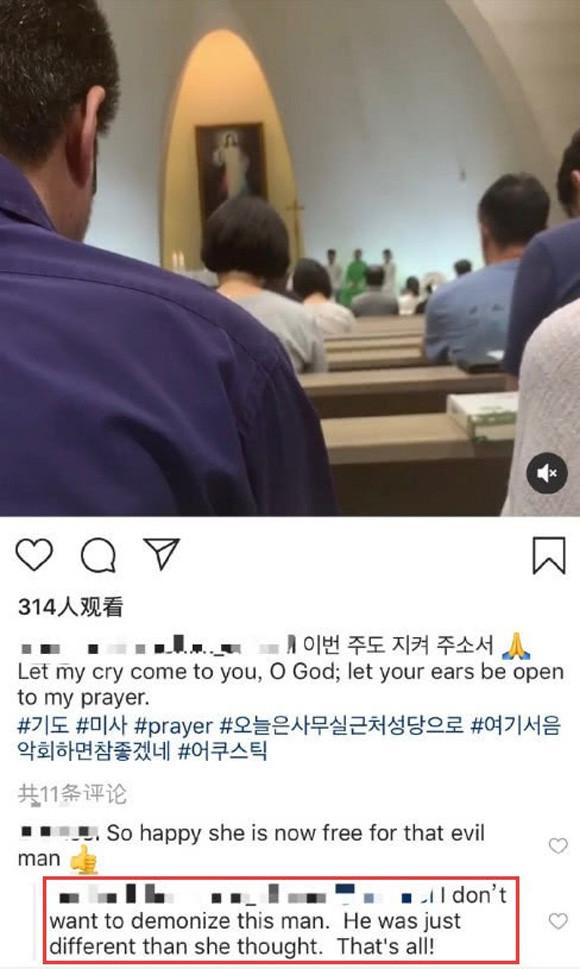 Sau khi ly hôn bất ngờ bạn thân Song Hye Kyo tiết lộ điều gây sốc về Song Joong Ki