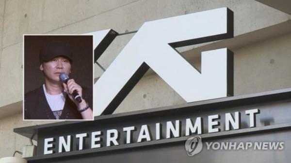 Bất ngờ trụ sở YG đã chính thức bị thu giữ khiến CĐM vô cùng lo lắng  tương lai của BLACKPINK và các nghệ sĩ