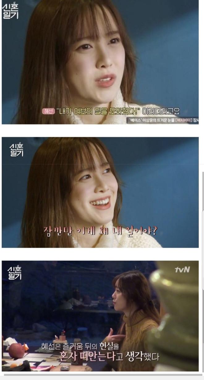 CĐM tức giận Ahn Jae Hyun phân biệt và gia trưởng với Goo Hye Sun: Cô ấy làm việc nhà vì là một người dọn dẹp giỏi