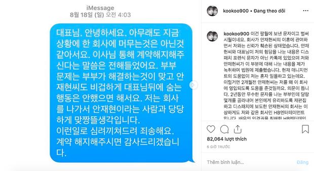 Goo Hye Sun tố tin nhắn Ahn Jae Hyun cung cấp cho Dispatch là bị cắt ghép, chồng dụ về một công ty có mục đích