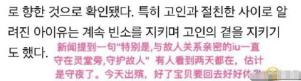 Tiết lộ chi tiết đau lòng trong tang lễ Sulli: Anh trai khóc đến gục ngã, IU khiến fan rơi nước mắt vì tình cảm bền chặt
