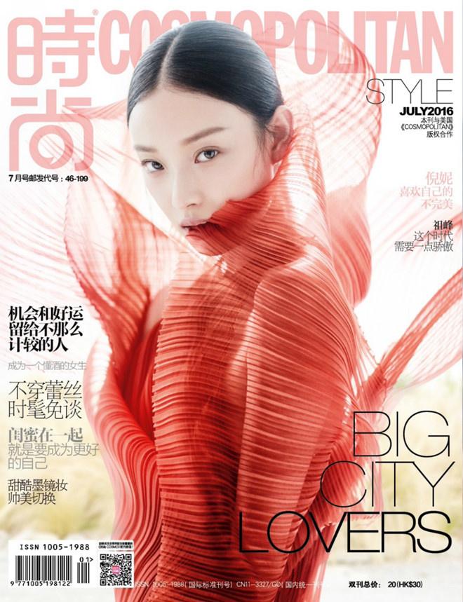 BXH gương mặt thời trang nhất châu Á: Chỉ 1 thành viên BLACKPINK không lọt top, hạng 1 gây tranh cãi
