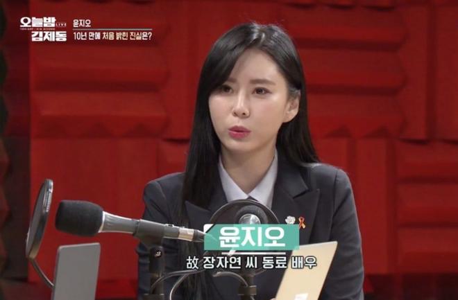Chấn động: Dispatch tung loạt tài liệu tố nhân chứng vụ án Jang Ja Yeon nói dối, lật mặt và còn đứng về phía nghi phạm