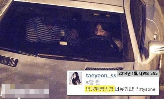 Dậy sóng vì loạt ảnh Taeyeon và Baekhyun hẹn hò xuất hiện trên mạng xã hội hot nhất xứ Hàn, chuyện gì đây?