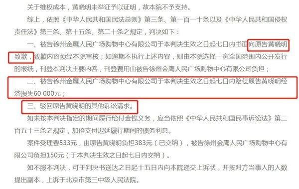 Huỳnh Hiểu Minh - Angela Baby thắng kiện kẻ tung tin đồn cả hai ly hôn, buộc bồi thường 200 triệu