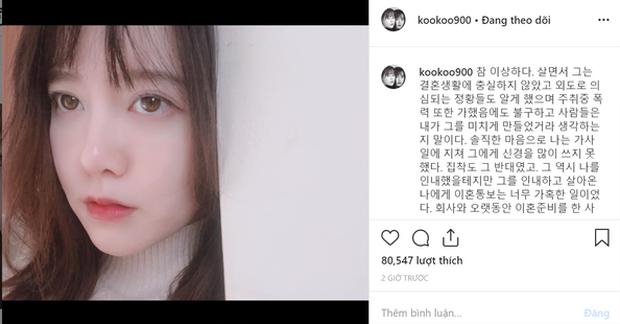 Goo Hye Sun lại khiến netizen rùng mình với bài đăng mới: Tôi đã mong anh ta sẽ bị hủy hoại