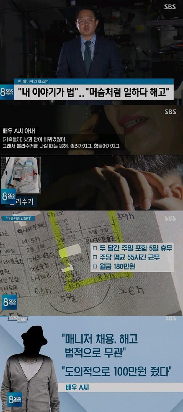 NÓNG: SBS bóc trần bê bối ông nội quốc dân Gia đình là số 1 Lee Soon Jae, Bộ Lao động phải vào cuộc điều tra