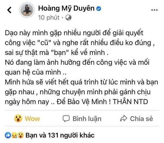Rộ tin Đạt G để lại kênh YouTube và fanpage cho bạn gái cũ, Du Uyên đính chính: Để lại một đống nợ thì có