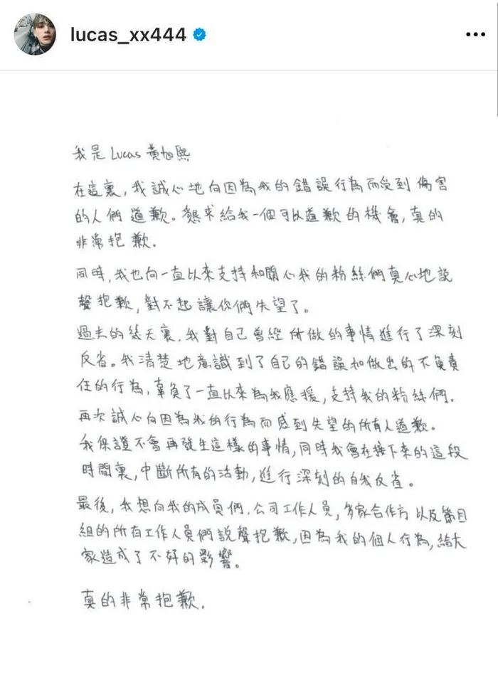 Lucas (NCT) viết thư tay xin lỗi, thông báo ngưng hoạt động vì lùm xùm tình ái với fan