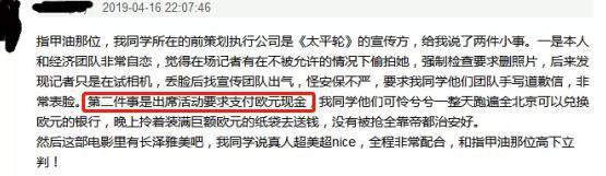 Truyền thông Trung Quốc đưa tin: Song Hye Kyo không chỉ thái độ hách dịch mà còn có biểu hiện trốn thuế khi dự sự kiện tại đây