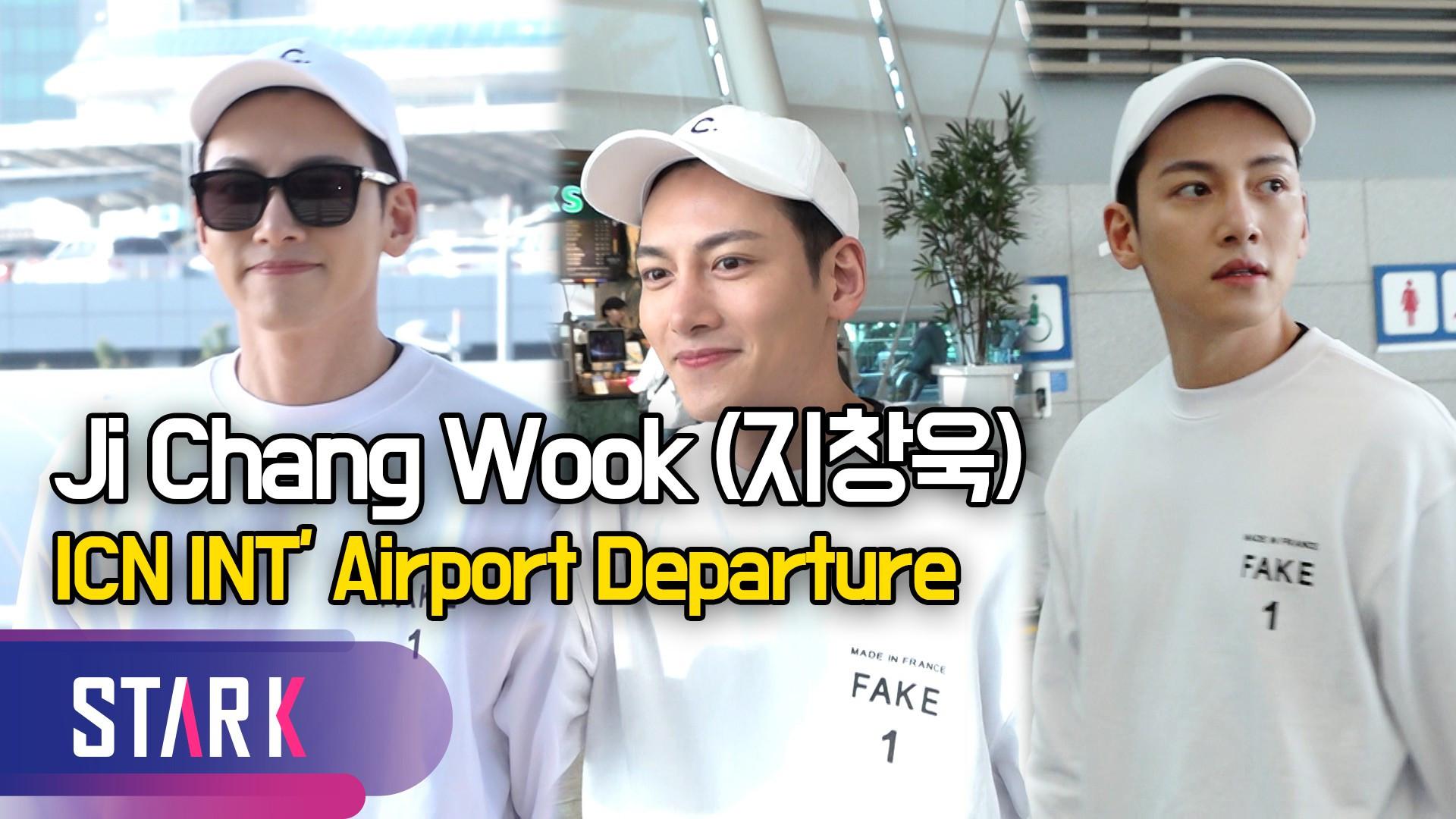 Ji Chang Wook xuất hiện tỏa sáng tại sân bay khiến fan tự hỏi Quân ngũ Hàn Quốc là nơi tu nhan sắc à?