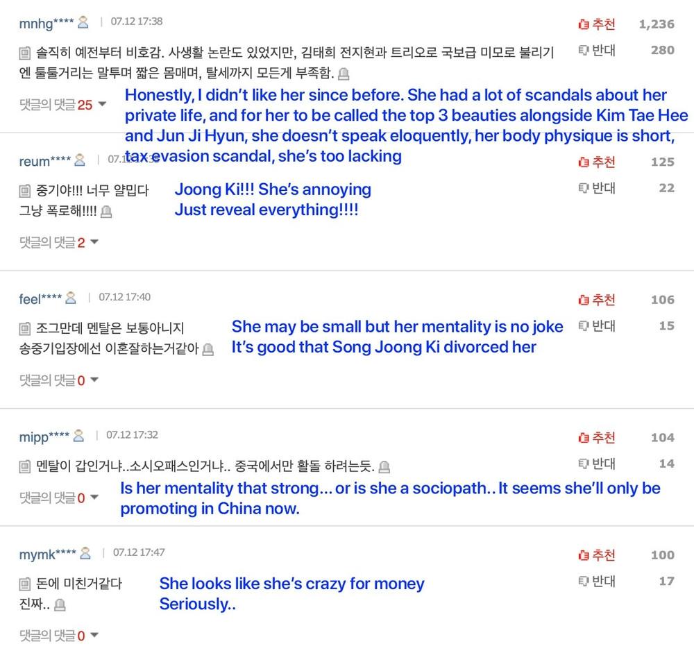 Thay 2 bộ váy quyến rũ  khoe chân và vai trần, Song Hye Kyo bị Knet chỉ trích: Có đại gia xứ Trung nâng đỡ nên muốn nổi tiếng sau ly hôn