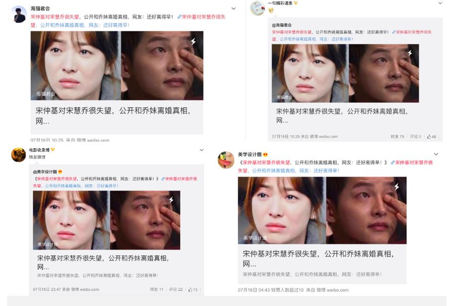 Rộ tin đồn Song Joong Ki đứng sau giật dây loạt bình luận bôi nhọ vợ cũ, CDM tranh cãi gay gắt theo vợ hay theo chồng?