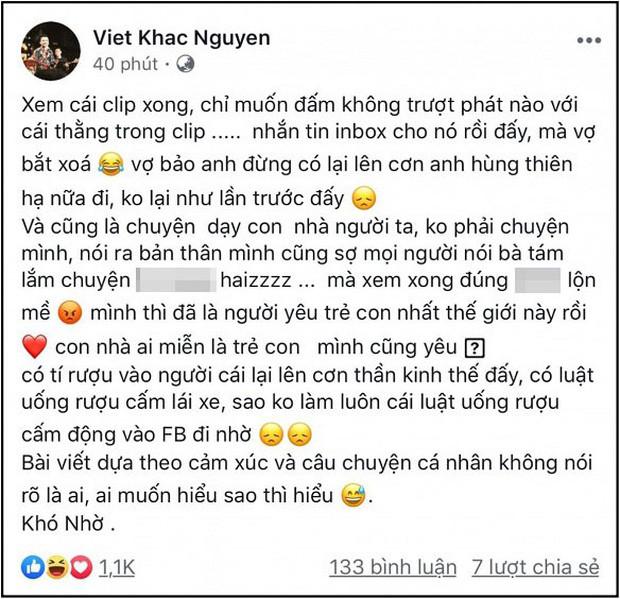 Khắc Việt gỡ bài chỉ trích chồng trẻ của Thu Thủy: T nhắn tin anh nên anh gỡ status xuống