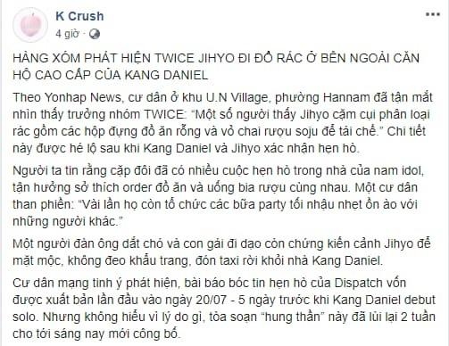 Cách đây tận 1 tháng, Jihyo đã bị bắt gặp thường xuyên xuất hiện tại nhà riêng của Kang Daniel