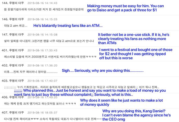 Hậu công khai hẹn hò, Kang Daniel bị tố xem fan như cây rút tiền ATM tại fanmeet đầu tiên