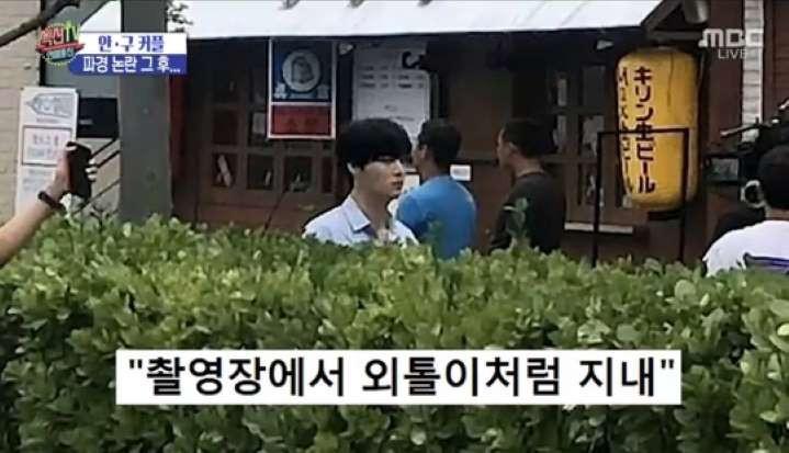 Ahn Jae Hyun ngồi một mình,  bị đoàn làm phim cô lập, không ai bắt chuyện khi làm việc