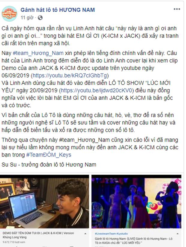 Hết bị tố đạo nhạc lô tô, MV Em gì ơi của K-ICM và Jack mãi không lọt top trending vì vi phạm bản quyền nhạc Thái?