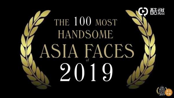 Sơn Tùng lọt top 100 gương mặt điển trai của Châu Á, là nghệ sĩ Việt Nam duy nhất được bầu chọn