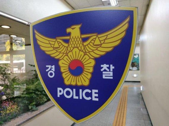 Cảnh sát thông báo tìm được di thư của Goo Hara qua tờ giấy note tại hiện trường