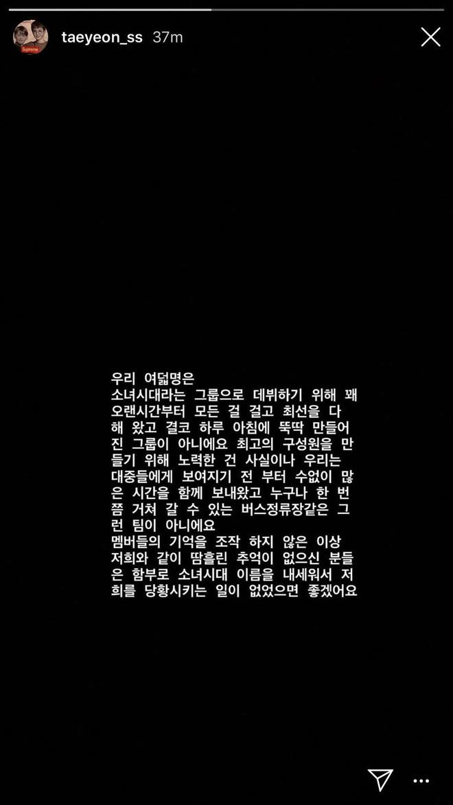 Cựu trainee của SM nhận mình là SNSD hụt khiến trưởng nhóm Taeyeon phẫn nộ trên Instagram