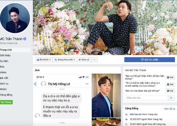 Giữa ồn ào bị tung tin đồn thất thiệt, Trấn Thành trở thành nghệ sĩ có fanpage lớn nhất Việt Nam