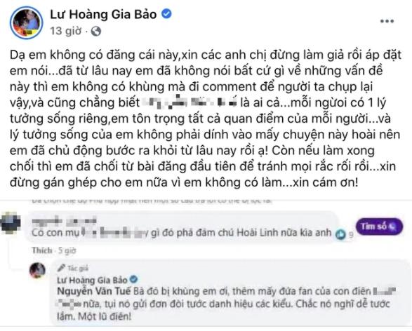 Rầm rộ ảnh con nuôi NS Hoài Linh chửi bới bà Phương Hằng, chính chủ phải lên tiếng đính chính ngay và luôn