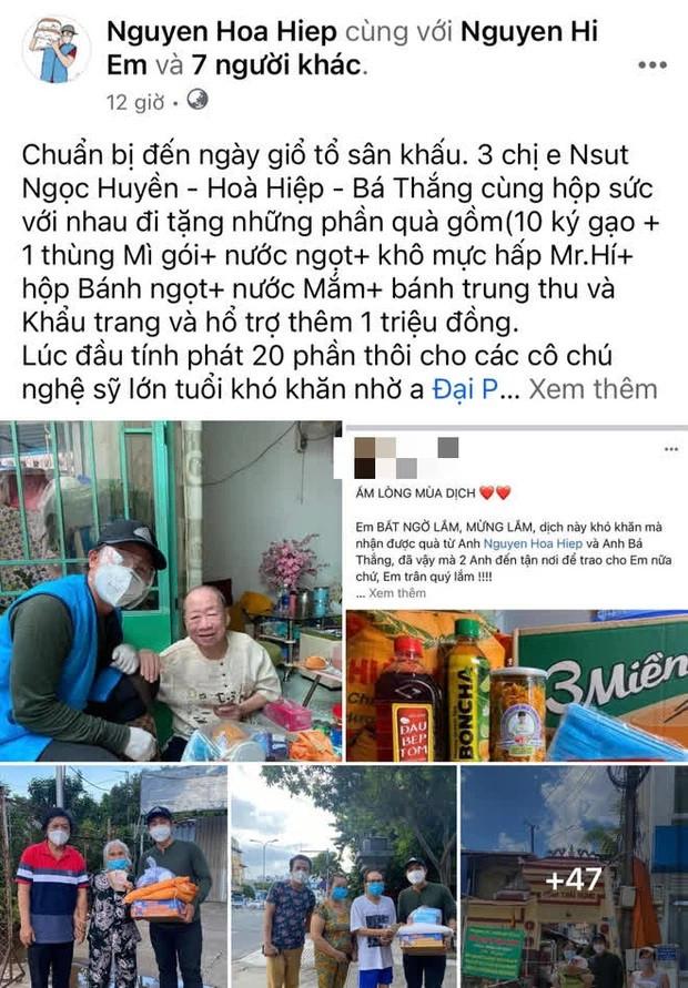 Sao Việt năm nay tổ chức giỗ Tổ nghề sân khấu thế nào, liệu NS Hoài Linh có mở cửa đền thờ 100 tỷ?