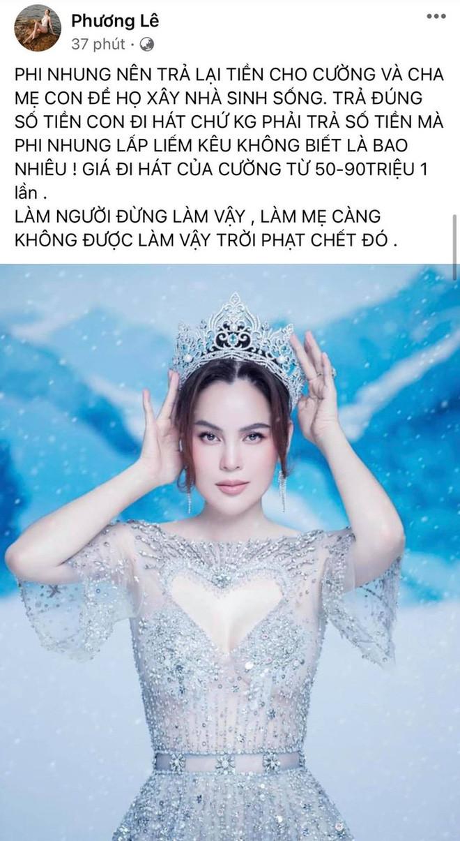 Hoa hậu ở nhà 200 tỷ mắng Quế Vân té tát sau phát ngôn Hồ Văn Cường là nghịch tử: Cũng có con mà miệng ác độc!
